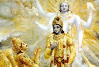 Ciklus predavanj Bhagavad-gita, kakršna je